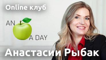 Онлайн Ресепшн