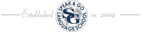 """Школа иностранных языков """"Speak & Go Club"""""""